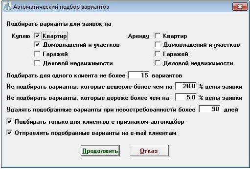 auto_podbor