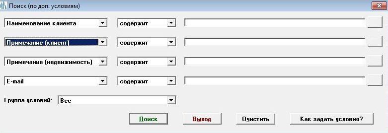poisk_po_dopusl