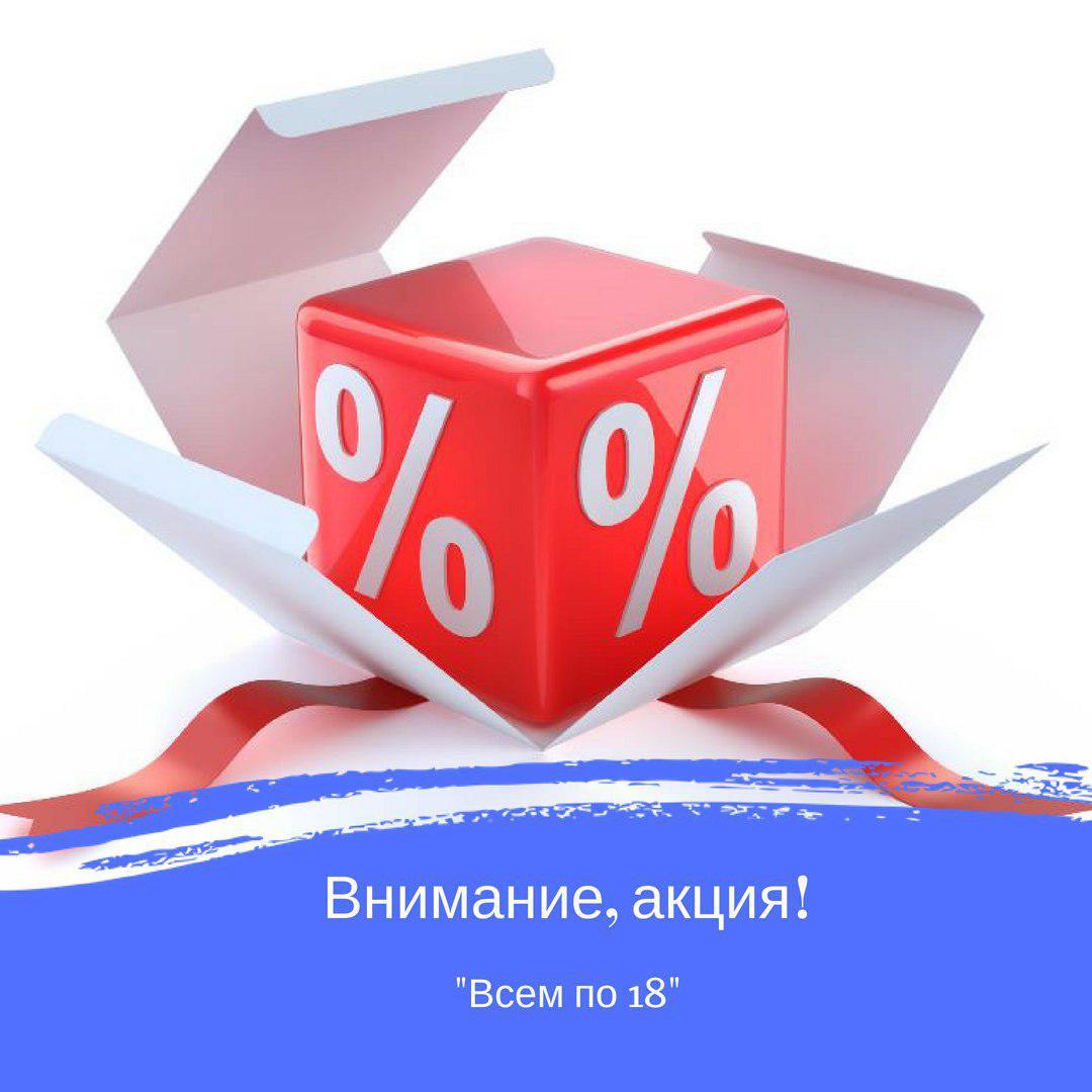 sale top estate